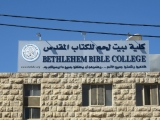 Response to the Attacks by some Messianic Leaders on Bethlehem Bible College