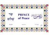 Christmas cards urge Mideast peace