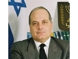 Arab Christian for High Court in Israel