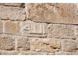 'Allah' found etched into wall of Temple Mount
