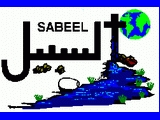 Palestine: Chicago Sabeel Conference 2005: will Justice and Peace Embrace?
