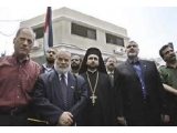Christians in Gaza protest against the war in Lebanon, Palestine