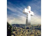 Plans to build the world's largest cross in Nazareth