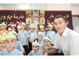 Mar Elias schools: investing in excellence